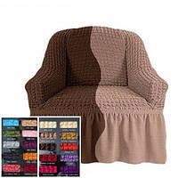Универсальный чехол на кресло разные цвета