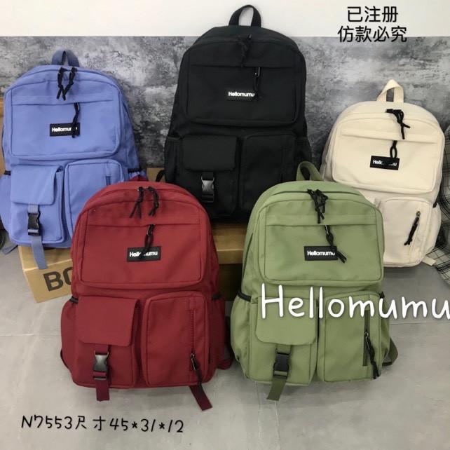 Рюкзак городской модный тканевый в разных цветах 45*31 см Mark