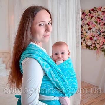 Слинг-шарф бирюзовый Feathers Малышастик