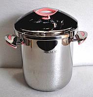 Скороварка O.M.S. Collection 5035-9 Pink