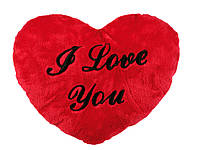 """Сердце плюшевое """"I Love You"""", большое"""