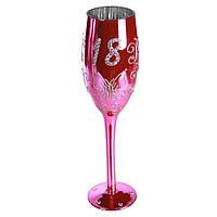 """Келих для шампанського """"Happy Birhday"""" 18"""