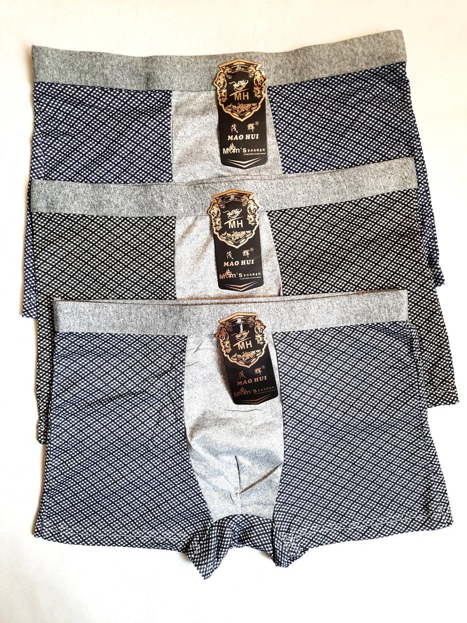 Труси-боксери чоловічі бамбук стрейч р. 42-44. Від 6шт по 24грн