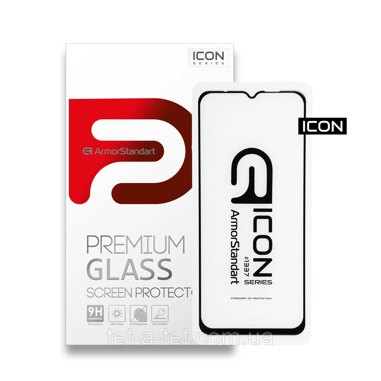 Защитное стекло Armorstandart Icon для Xiaomi Redmi 9 Black (premium glass)