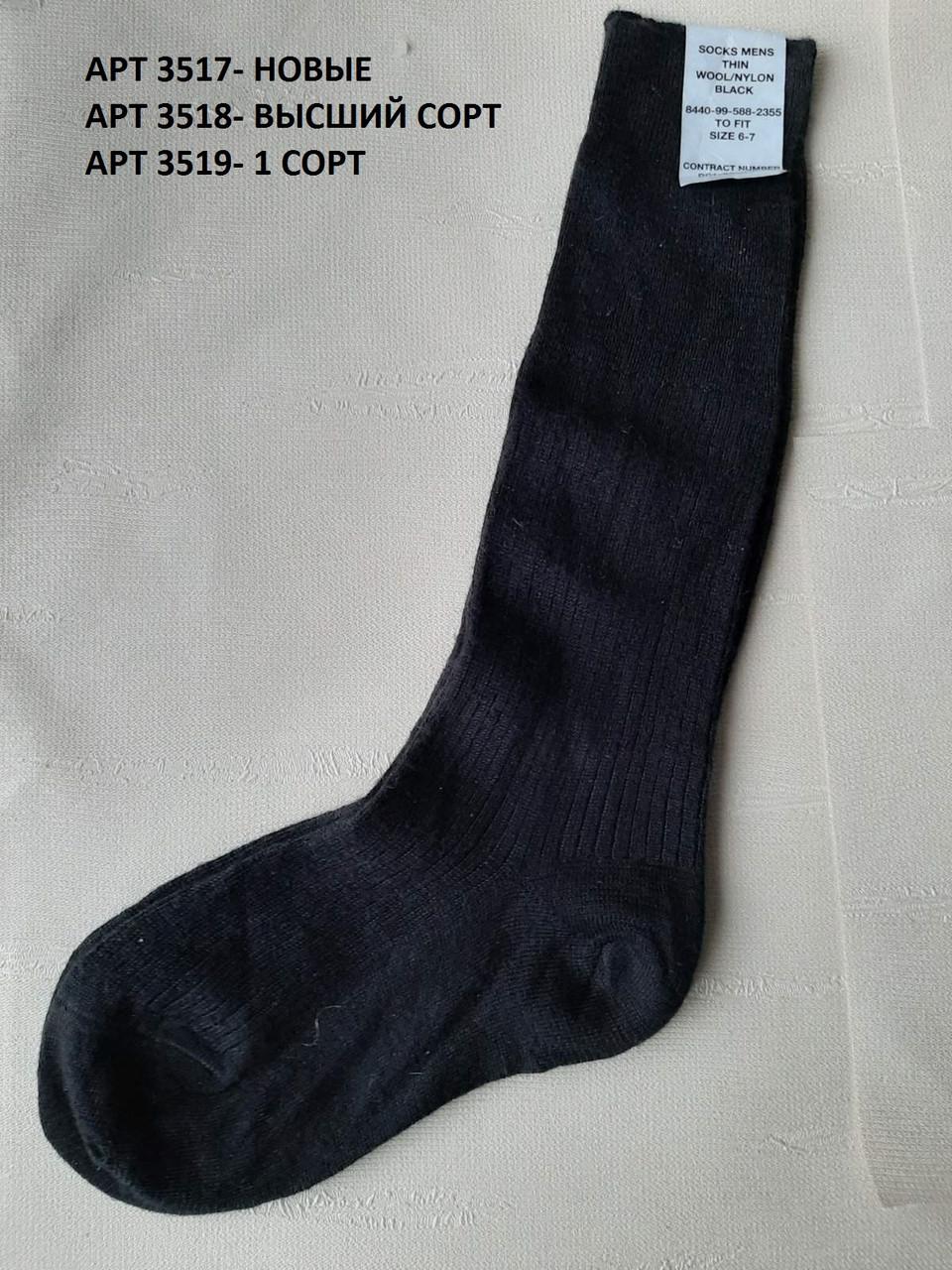 Демісезонні шкарпетки 5 ПАР Sock's, men's, Thin, Wool/Nylon, BLACK армії Великобританії бо 1 сорт