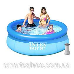 Надувний басейн Intex 28110 - 3, 244 х 76 см (2 006 л/год)