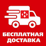 Хорошая новость. Бесплатная доставка офисных кресле по Украине