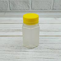 Клей взуттєвої SAR 306 дисмакол на розлив 100 мл