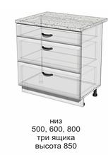 Кухня Нова 600 Н 3 Ш венге м./чорний гл. (Абсолют)