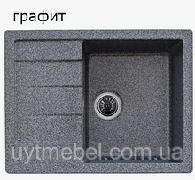 Мийка Lotos 6550 + сифон графіт (Germece)