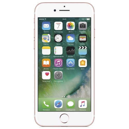 IPhone 7 32Gb Gold. NEW!!!