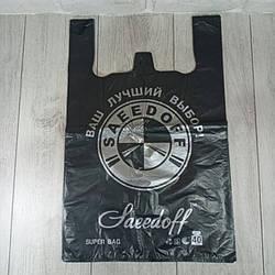 Пакет-майка 38см 60см БМВ Seedoff  черный уп/100штук
