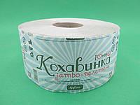 Туалетная бумага Велетень серый (8 рул)
