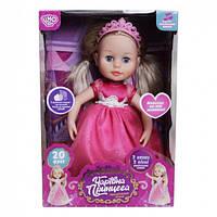 Інтерактивна лялька (Рожеве плаття) M 4300