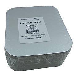 Крышка для контейнера SP24L алюминиевая-картонная 100шт/уп