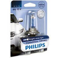 Лампа галогенна Philips H11 Cristal Vision, 4300K, 1шт/блістер 12362CVB1