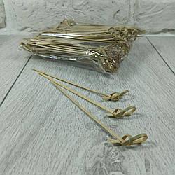 Шпажка для канапе бамбукові Палички з вузликом 12см 100шт