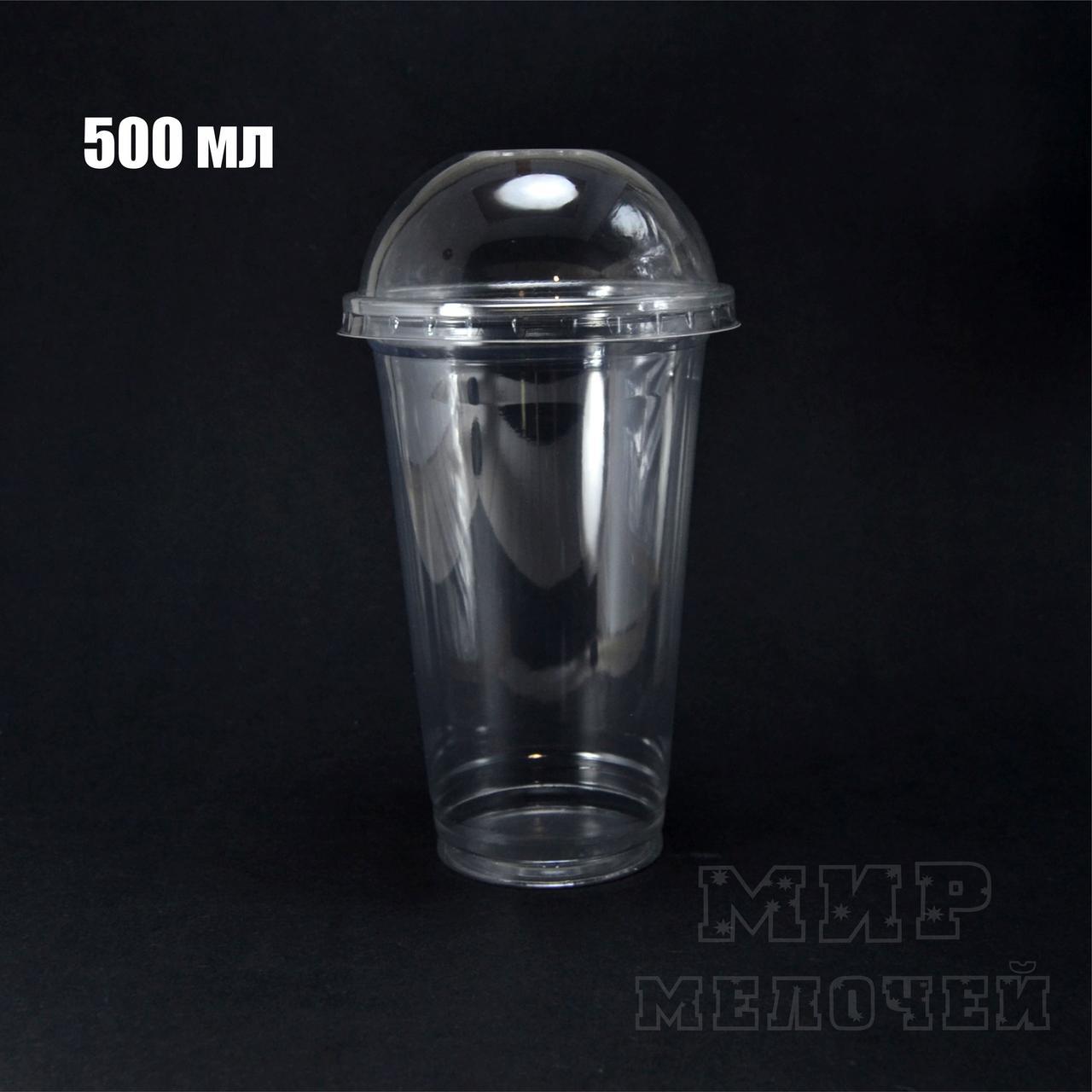 Стакан одноразовий РЕТ 500 мл щільний, прозорий, (50 шт)