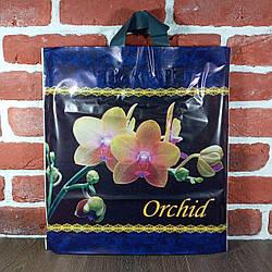"""Пакет з петлевий ручкою середній """"Орхідея"""" 38см 42см 90мк (50 шт)"""
