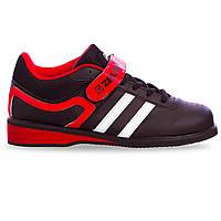 Штангетки обувь для тяжелой атлетики SP-Sport OB-1263 размер 39-4 черный-красный
