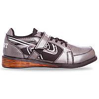 Штангетки обувь для тяжелой атлетики Zelart OB-6319-GR размер 38-45 серый-черный
