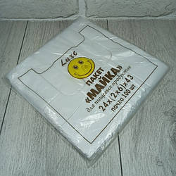 Пакеты майка фасовочные 24см 43см Смайл Люкс 100шт (1 пач)