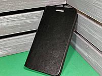 Чехол-книжка Samsung J7 Prime, фото 4