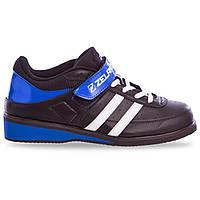Штангетки обувь для тяжелой атлетики SP-Sport OB-1264 размер 39-45 черный-синий