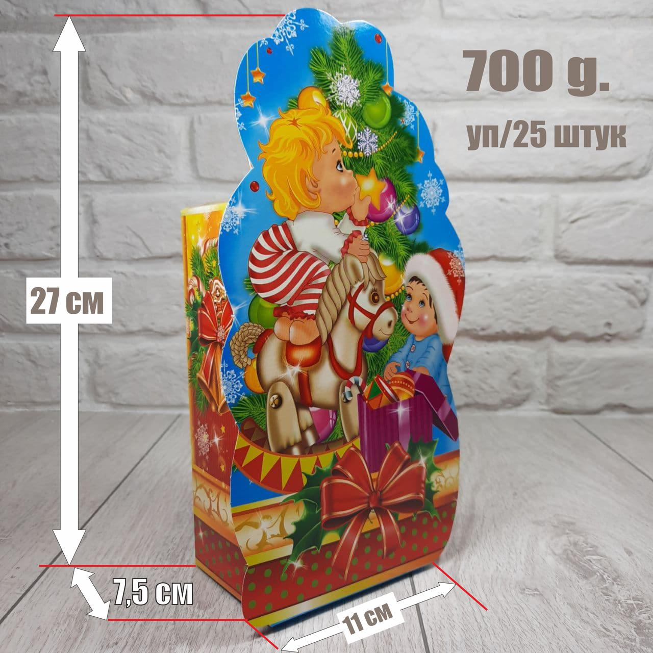 """Новогодняя коробка для конфет 700 грамм """"Ангелочки на синем"""" уп/25 штук"""