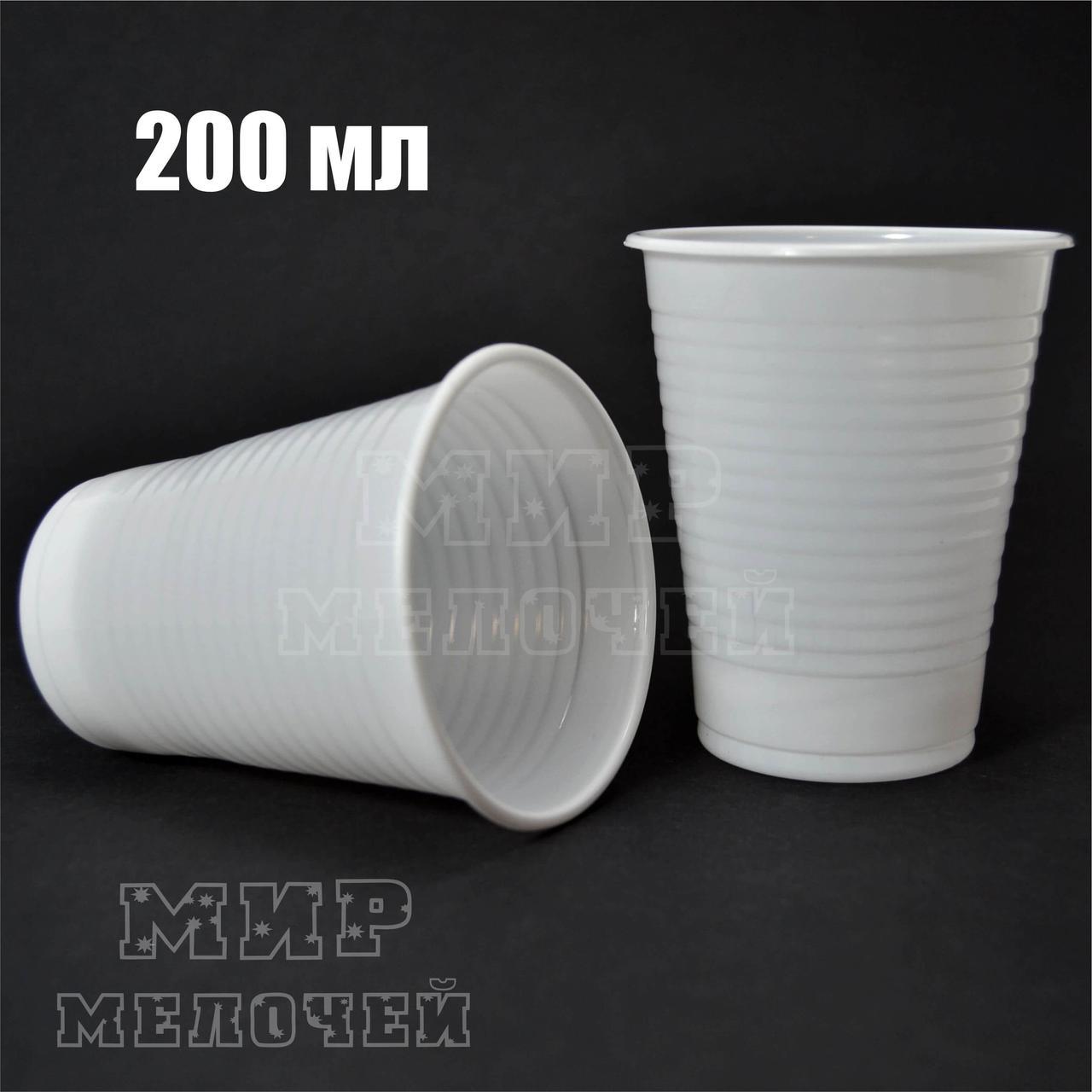 Стакан пластиковый 200 грамм Атем белый 100 штук