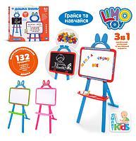 Дитяча магнітна дошка підлогова 3 в 1 з алфавітом, двосторонній мольберт для малювання маркерами і крейдою