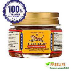 Tiger Balm Екстрасильної знеболююча мазь для суглобів 0 63 унцій 18 м, офіційний сайт