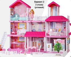 Детский игрушечный высокий 3-х этажный дом с лестницей и спиральным пандусом для кукол с мебелью