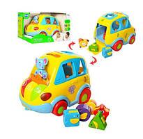 Машинка автошка сортер музыкальный Hola, Большая игрушка для развития мелкой моторики рук для малыша