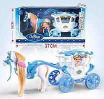 Игрушечная карета принцессы с лошадью и куклой белая, Подарок на день рожденье 3, 4 года девочке