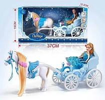 Детский игровой набор карета голубая с куклой и лошадью в коробке, Подарок девочке