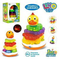 Музыкальная логика игрушка погремушка Чудо - пирамидка  неваляшка Уточка LimoToy со световыми эффектами