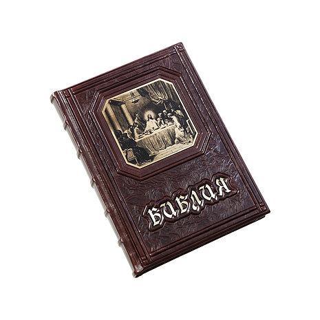 Біблія Доре з гравюрою (М1)
