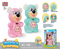 Дитячий маленький розумний інтерактивний ведмедик-казкар Play Smart 7499 співаючий розмовляє з підсвічуванням, рожевий