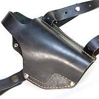 Кобура для пистолета Скиф А-3000