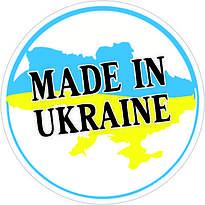 Игрушки производства Украина