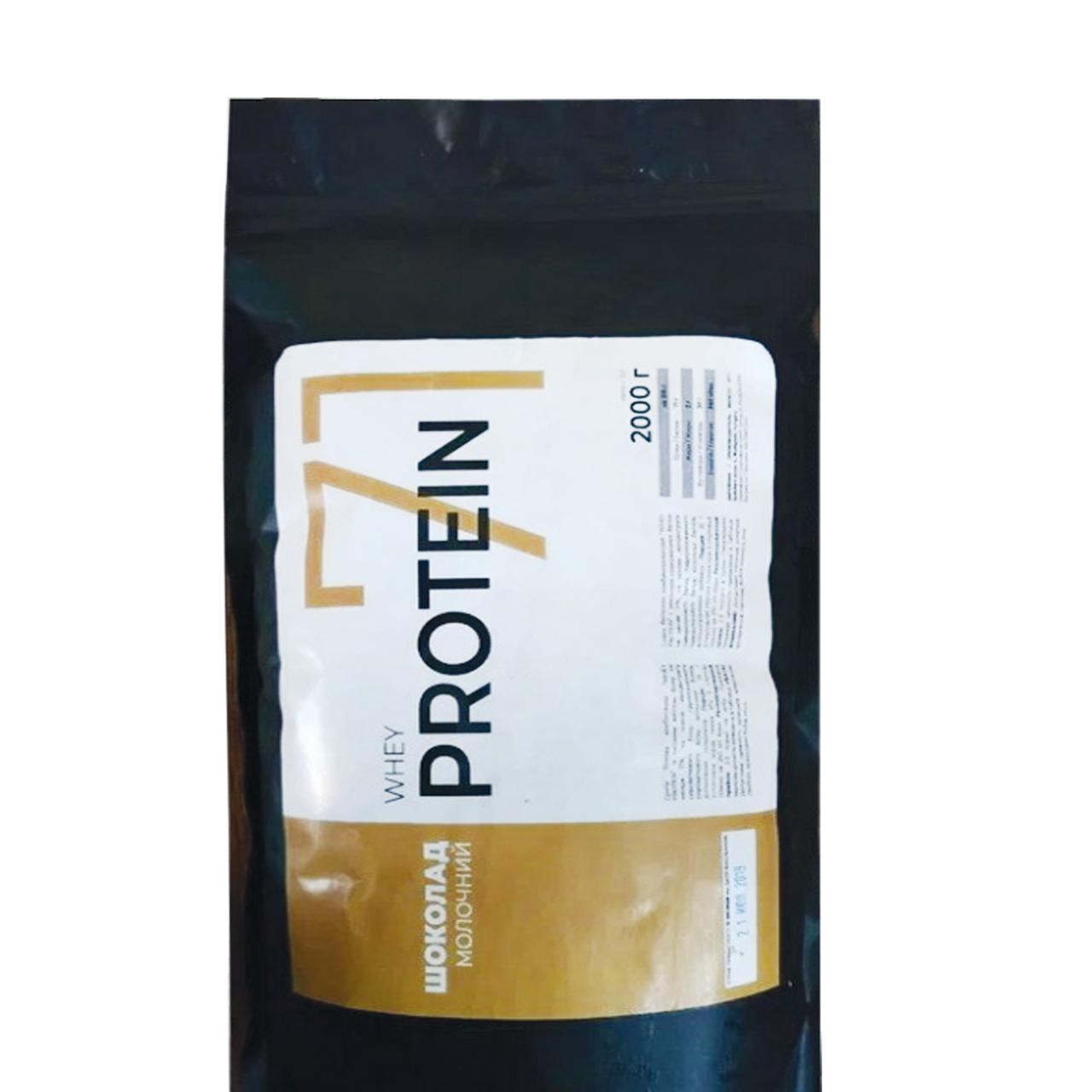 Сывороточный протеин для набора массы 2 кг