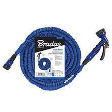 Растягивающийся шланг, набор TRICK HOSE, 5-15  м (синий), пакет, WTH0515BL-T-L