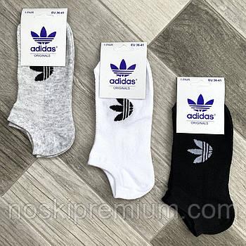 Носки женские спортивные короткие хлопок с сеткой Adidas, Турция, размер 36-41, ассорти, 06020