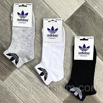 Носки женские спортивные короткие хлопок с сеткой Adidas, Турция, размер 36-41, ассорти, 06021