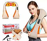 Массажер для шеи спины с ИК-подогревом | Massager of neck kneading Plus | Роликовый массажер-накидка на плечи, фото 2