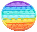 Антистрес сенсорна іграшка Pop It коло Силіконова Поп Іт Push Up Bubble Різнобарвна Пупырка, фото 2