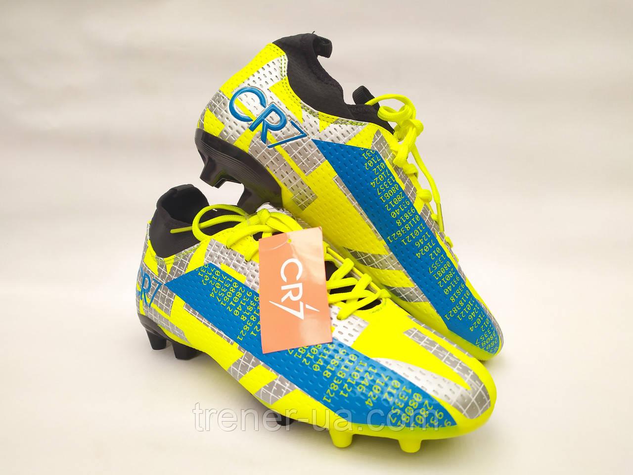 Копы взрослые CR7/бутсы 40 размер лимонные/копи футбольні дорослі 40/обувь футбольная на шипах/