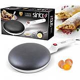 Електрична сковорода блінна скоровідка млинниця від розетки SINBO 5208 сковорода для млинців CREPE MAKER 20 см, фото 3
