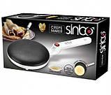 Електрична сковорода блінна скоровідка млинниця від розетки SINBO 5208 сковорода для млинців CREPE MAKER 20 см, фото 7